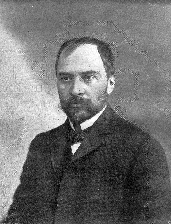 George Coșbuc